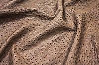 Страус Австралия матов. коричневый