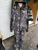 Костюм Камуфляжный охотника мох 48 размер.54 размер