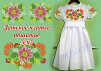 Детское платье ПД-2 (размеры 5-12 лет)