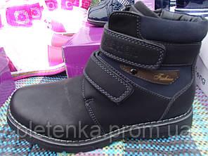 Весенне - осенние подростковые ботиночки для мальчиков, 31-35 р.