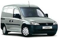 Opel Combo (2001-2011) без кондиціонеру