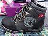 Весенне - осенние подростковые ботиночки для мальчиков, 26-31 р.