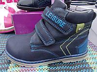 Демисезонные ботиночки для мальчиков, 21-26 р.