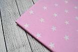 Лоскут ткани №63 с белыми звёздочками на розовом фоне, фото 2