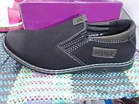 Детские туфли - мокасины, 29-30 р.
