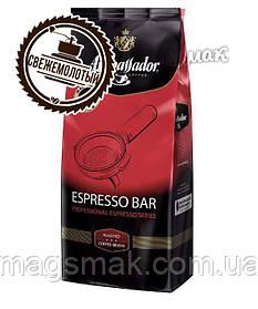 Свежемолотый кофе Ambassador Espresso Bar