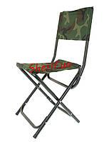 Складной туристический стул MIL-TEC Woodland, 14446020