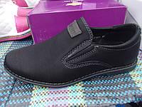 Туфли - мокасины мальчиковые для подростков ,36 р.