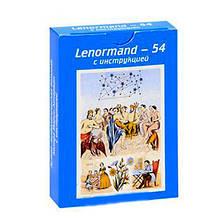 Ленорман - 54