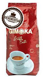 Кофе свежемолотый Gimoka Gran Bar, 100 г