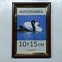 Фоторамка пластиковая 10х15, рамка для фото 1415-84