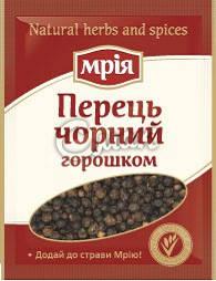 Черный перец горошком Мрия, 20 г
