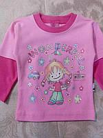 Водолазка  розовая на девочку, фото 1