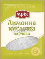 Лимонная кислота, 25 г