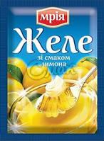 Желе со вкусом лимона Мрия, 90 г