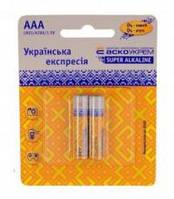 Батарейка щелочная AАА.LR03.BP2 (blister 2)