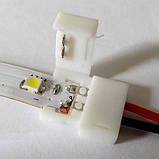Коннектор для светодиодных лент OEM №4 8mm joint wire (зажим-провод), фото 4