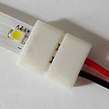 Коннектор для светодиодных лент OEM №4 8mm joint wire (зажим-провод), фото 5