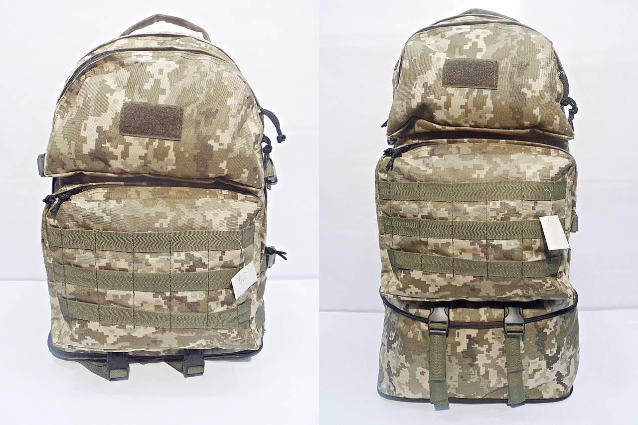 Рюкзаки с системой молле рюкзак алексея ворова