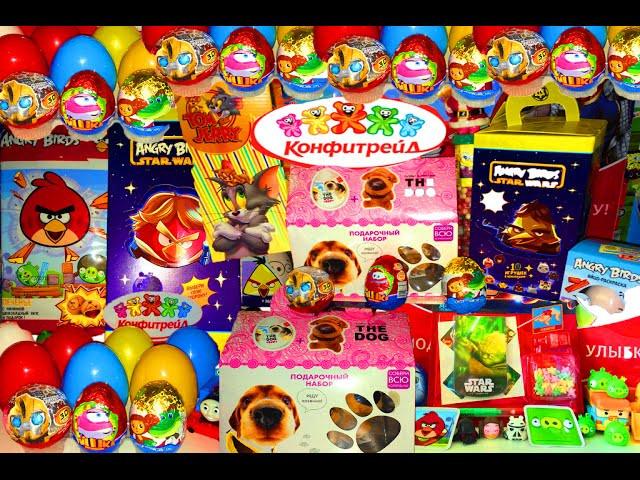 Шоколадные и пластиковые яйца с 3Д игрушкой