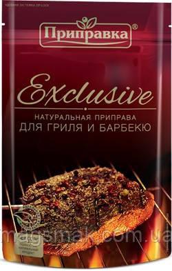 Приправа Exclusive (Эксклюзив) для гриля и барбекю , 40 г., фото 2