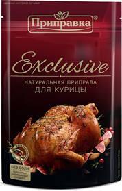 Приправа Exclusive (Эксклюзив) для курицы , 50 г.