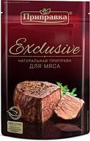 Приправа Exclusive (Эксклюзив) для мяса , 50 г.