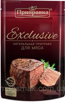 Приправа Exclusive (Эксклюзив) для мяса , 50 г., фото 2