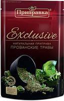 Приправа Exclusive (Эксклюзив) Прованские травы , 30 г.