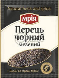 Черный перец молотый Мрия, 20 г, фото 2