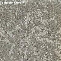 Тканевые ролеты 67,5 см Венеция Серый