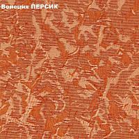 Тканевые ролеты 70 см Венеция Персик