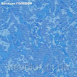 Тканевый ролет 97,5 см Венеция Голубой