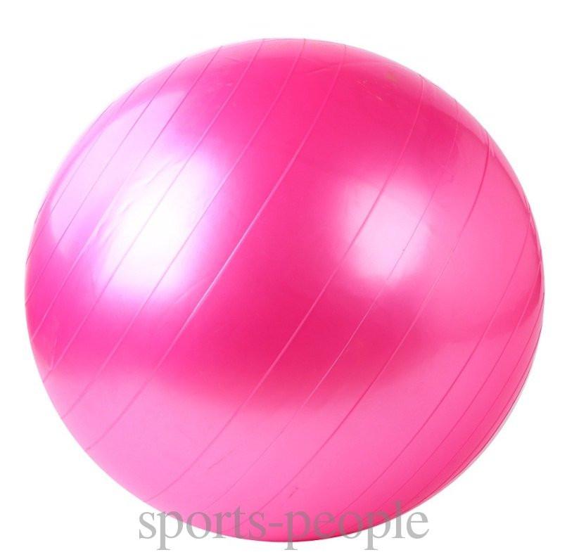 Мяч для фитнеса (фитбол), диаметр 55 см.