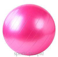 Мяч для фитнеса (Фитбол), диаметр 55 см., фото 1