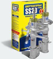 Стойки амортизаторы передней подвески SS20 ВАЗ 2170-72 Лада Приора сс20