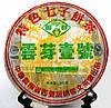 """Чай Шен Пуэр Цзи Цин Бин """"Пу Вэнь"""" 2006 Год,  От 10 Грамм"""