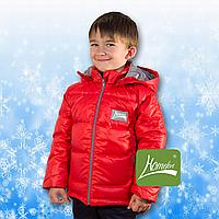 Детская Куртка-Пуховик (001кс)