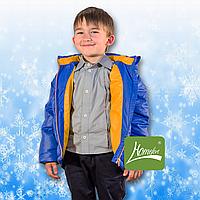 Детская Куртка-Пуховик (001сж)