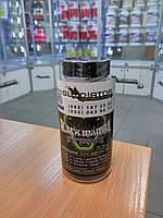 Innovative labs Black Mamba Hyperrush 90 капс жиросжигатель ЭКА Эфедра ECA
