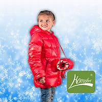 Куртка-Пуховик для девочек с муфтой