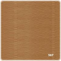 Гофрированная бумага коричневая светлая (50 х 250 см)