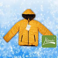 Куртка детская универсальная (холлофайбер)2