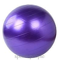 Мяч для фитнеса (фитбол), диаметр 75 см., фото 1