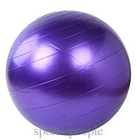 Мяч для фитнеса (фитбол), диаметр 75 см.