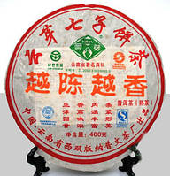 """Чай Шен Пуэр Юэ Чэнь Юэ Сян """"Пу Вэнь"""" 2006 Год,  От 10 Грамм, фото 1"""
