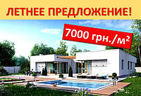 Коттеджный городок «7 ключей» Цены снижены!!!