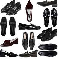 Женские лоферы. Что это за обувь? С чем носить.