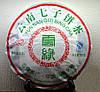 Чай Шен Пуэр Юндэ Шен Бин 2014 Год,  От 10 Грамм