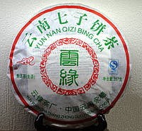 Чай Шен Пуэр Юндэ Шен Бин 2014 Год,  От 10 Грамм , фото 1